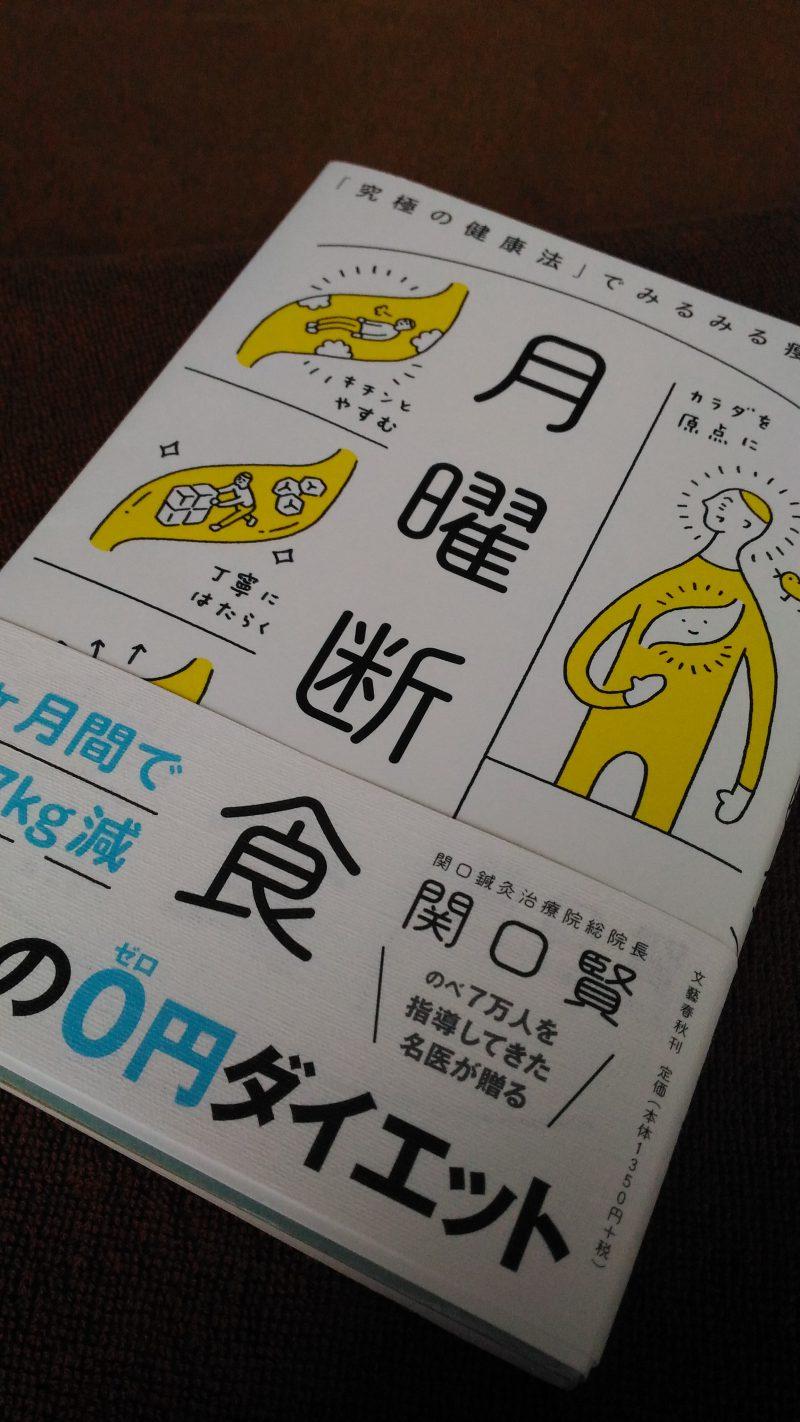 吹田市片山町鍼灸サロン はりきゅうサロンアンシシ