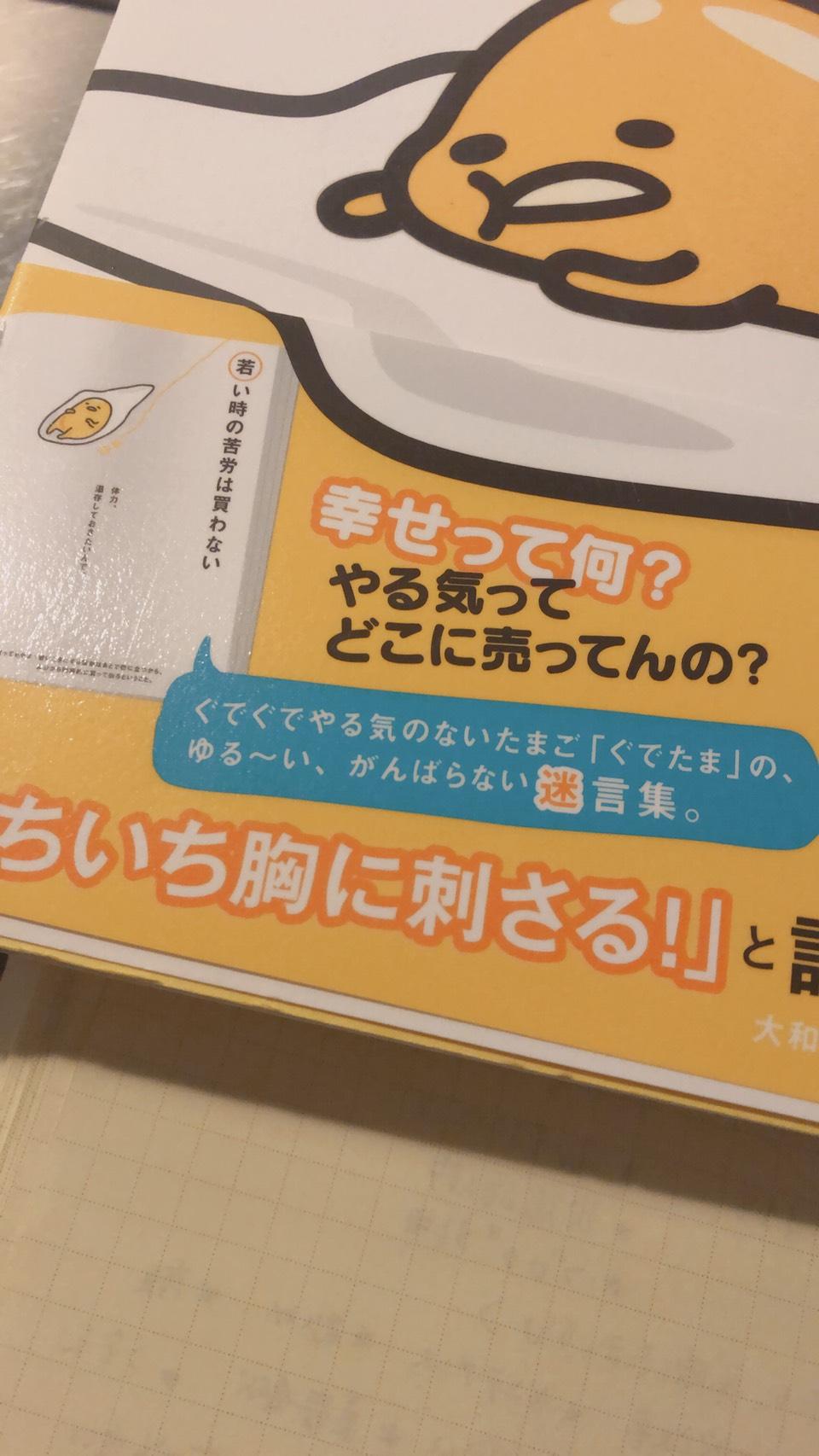 吹田市片山町鍼灸リラクゼーションサロン はりきゅうサロンアンシシ